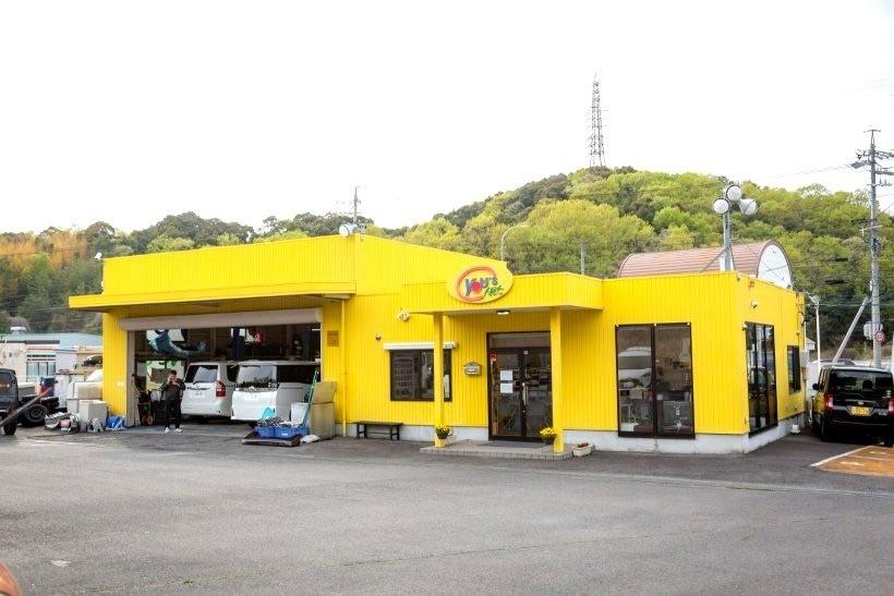 ユーズネット五ケ丘(豊田市)店舗外観