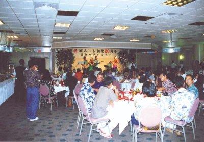 創業20周年記念ハワイツアーでの記念パーティー