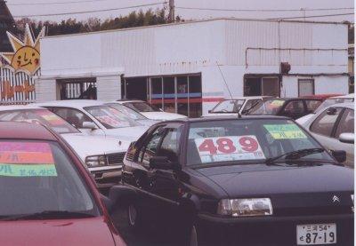 当時の展示場と整備工場 現在は豊田店の店舗